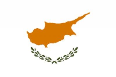 Güney Kıbrıs Rum Yönetimi (Kıbrıs Cumhuriyeti)