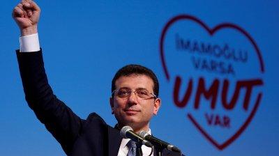Ekrem İmamoğlu ( İBB Belediye Başkanı )